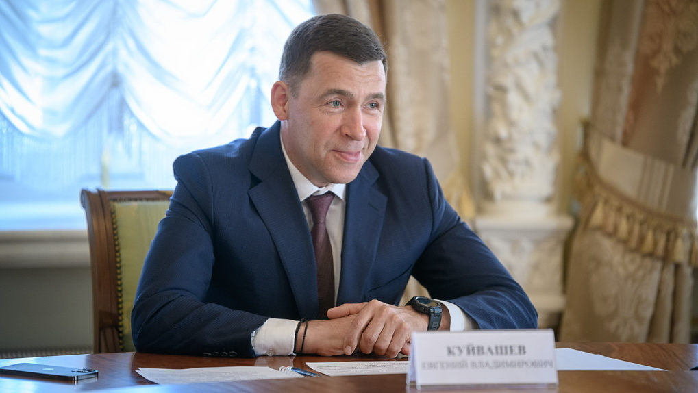 Евгений Куйвашев  губернатор уже девять лет. Посмотрите, как он похорошел при Свердловской области
