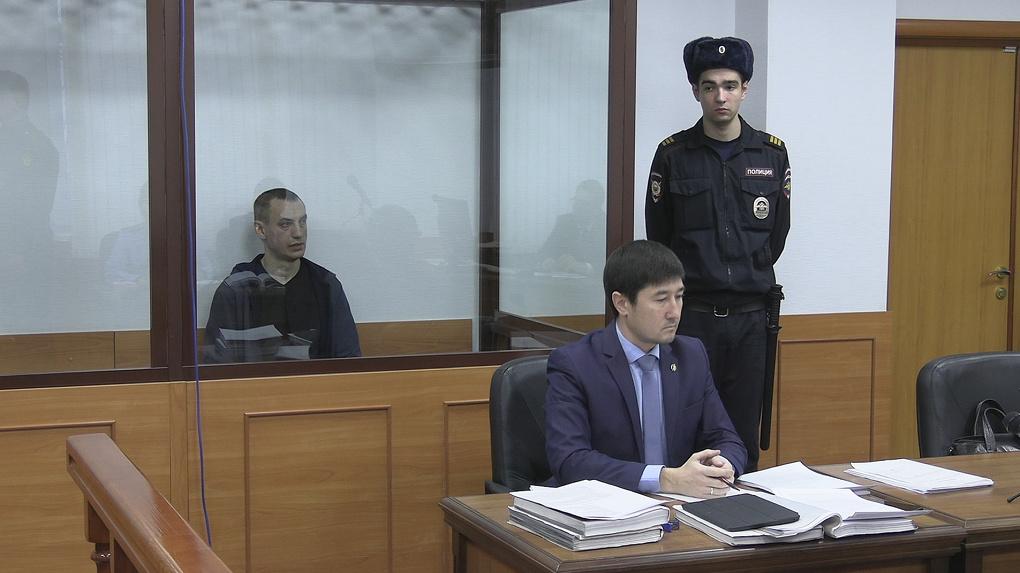 Суд вынес приговор лидеру исламистской организации, обвиняемому в попытке свергнуть власть