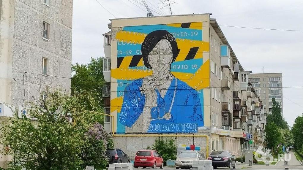 Художники рисуют огромное граффити в благодарность врачам рядом с 40-й больницей