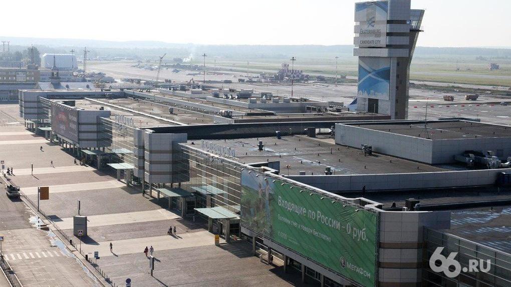 В Кольцово предупреждают пассажиров о том, что «против коронавируса нет вакцины»