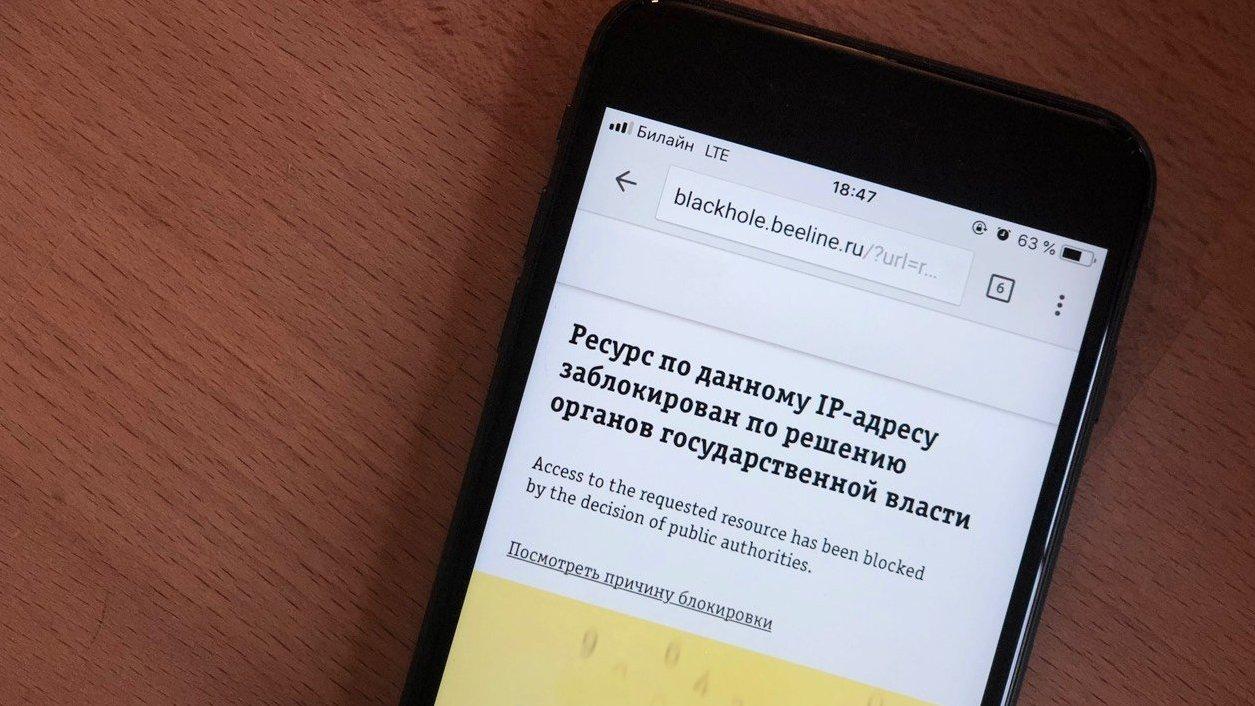 Роскомнадзор заблокировал Telegram до вступления решения суда в силу. Объяснение ведомства