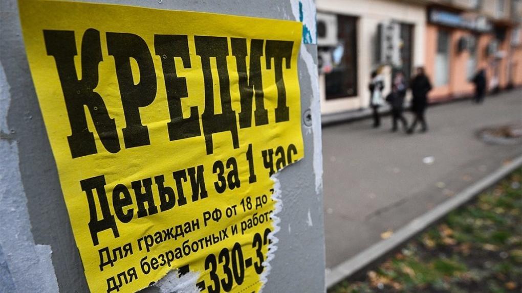 Свердловский минфин займет у банков еще 10 млрд рублей, увеличив госдолг до 124 миллиардов