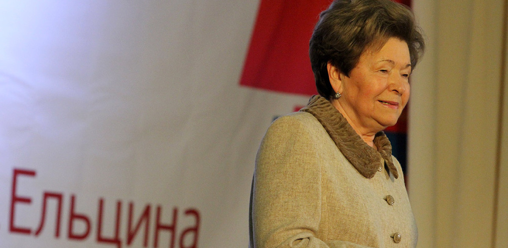 «Переживший 90-е народ не позволит свернуть с пути демократии». Наина Ельцина — о правде, свободе и семье