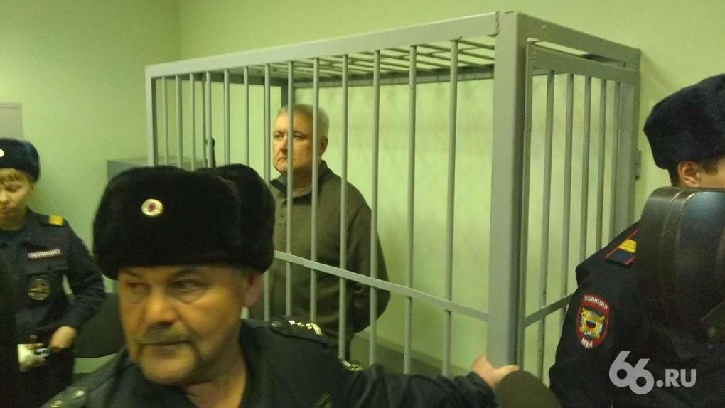 «Это провокация!» Суд арестовал главу Свердловской железной дороги, обвиняемого в получении взятки