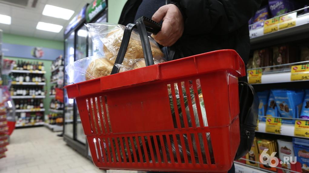 «Перекресток» начал забирать обратно пакеты, в которых доставил продукты покупателям