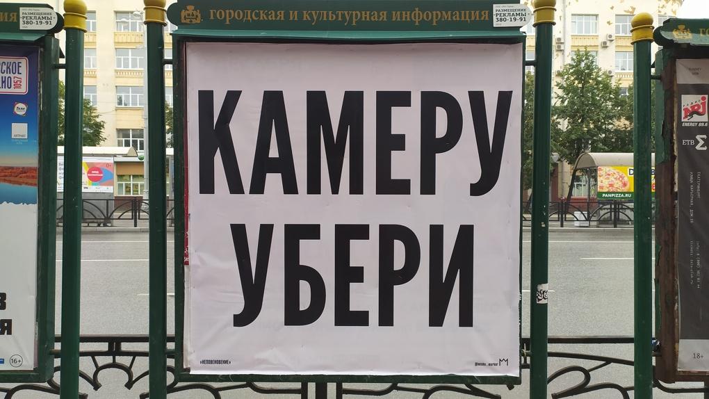 Легальная радуга и любовь с плеткой. 12 работ партизанского фестиваля стрит-арта «Карт-бланш»