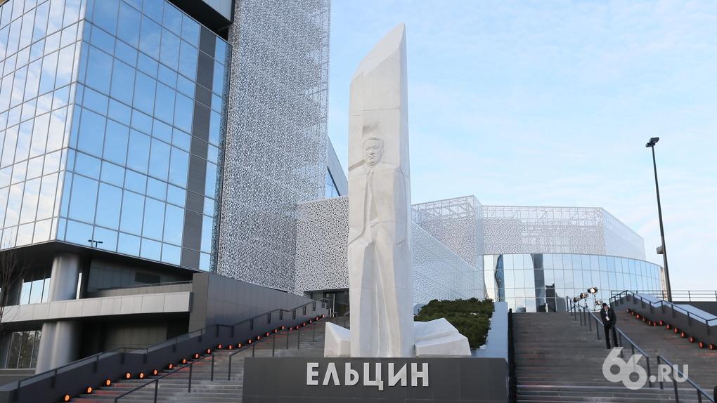 Ельцин Центр закроют на два дня ради губернаторских приемов, на которые ждут Владимира Путина