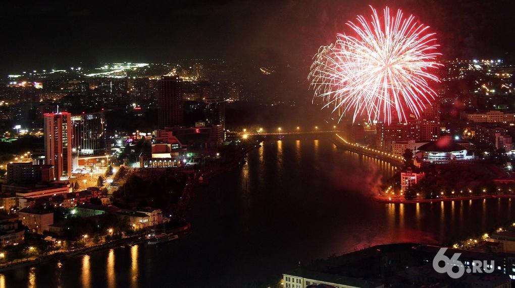 Сделают только то, на что есть деньги: подготовку к 300-летию города назвали недостаточно праздничной