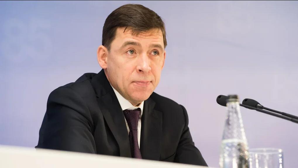 Евгений Куйвашев попросил отменить корпоративы и продлил ковидные ограничения