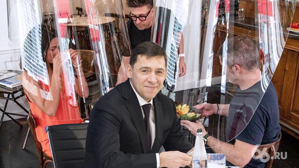 «Наша деревня до Москвы еще не доросла»: как в барах и ресторанах отреагировали на указ губернатора