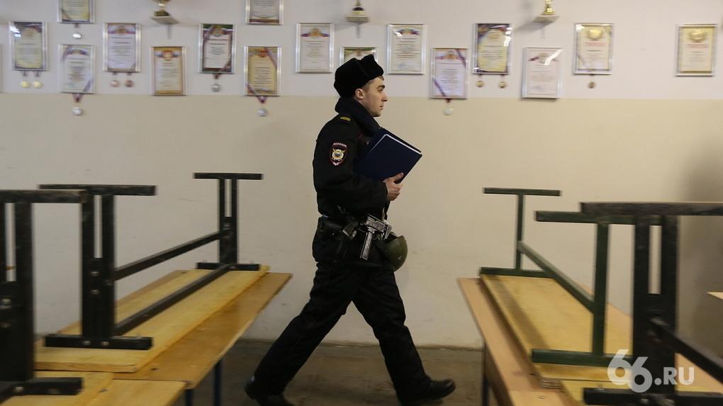 «Сотрудники в ЧОПах никакущие»: три главные проблемы безопасности школ Екатеринбурга