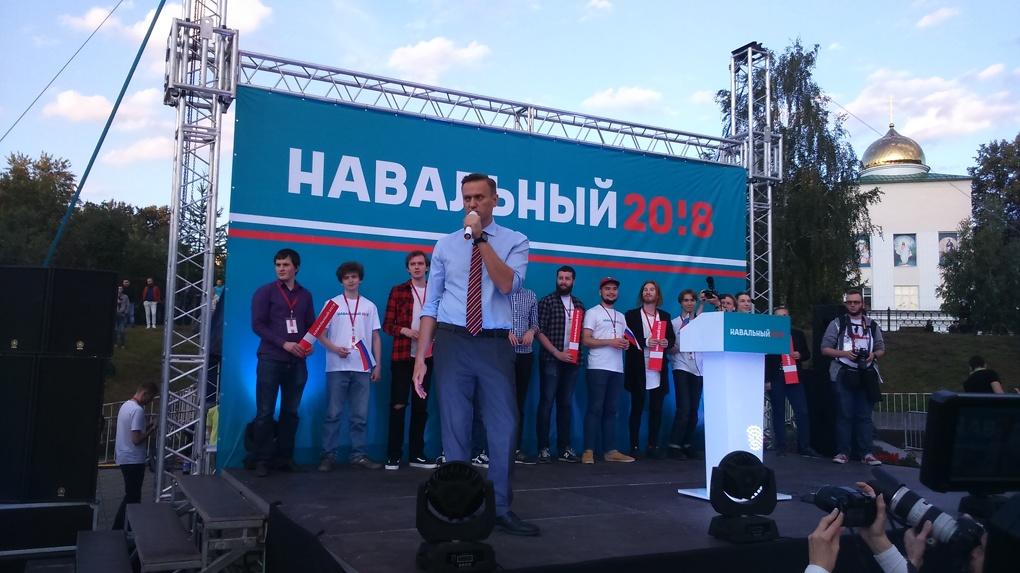 Митинг Навального в Екатеринбурге собрал две тысячи человек. Фоторепортаж