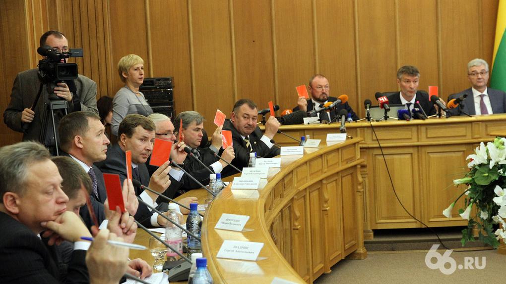 Депутаты гордумы назначили публичные слушания об отмене прямых выборов мэра