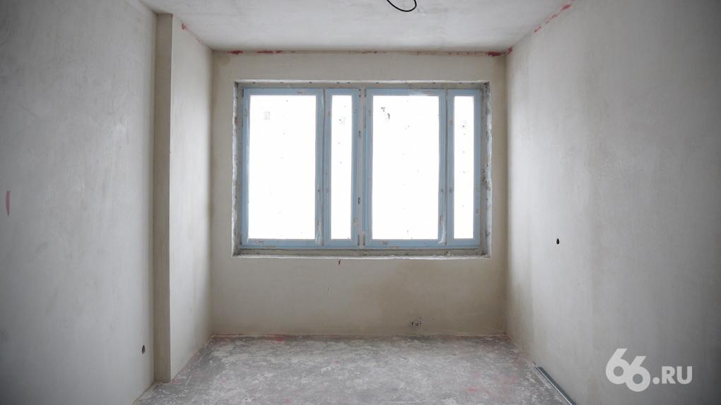 В Екатеринбурге замер рынок жилья. Что делать продавцам и покупателям квартир?