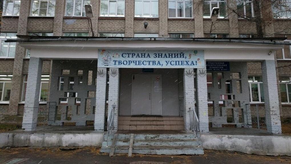 «Мест нет»: мамы первоклассников заявили, что школу на Уктусе «захватили» льготники с фиктивной пропиской