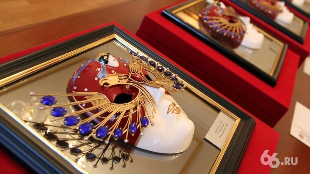 Театр музкомедии Екатеринбурга получил две премии «Золотая маска»