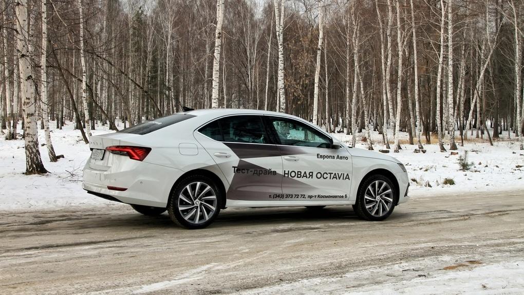 Символ успешности – 2020: первый тест новой Skoda Octavia за 2 млн рублей