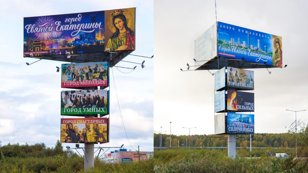 На въезде в Екатеринбург установили стелу «Добро пожаловать в город Святой Екатерины»