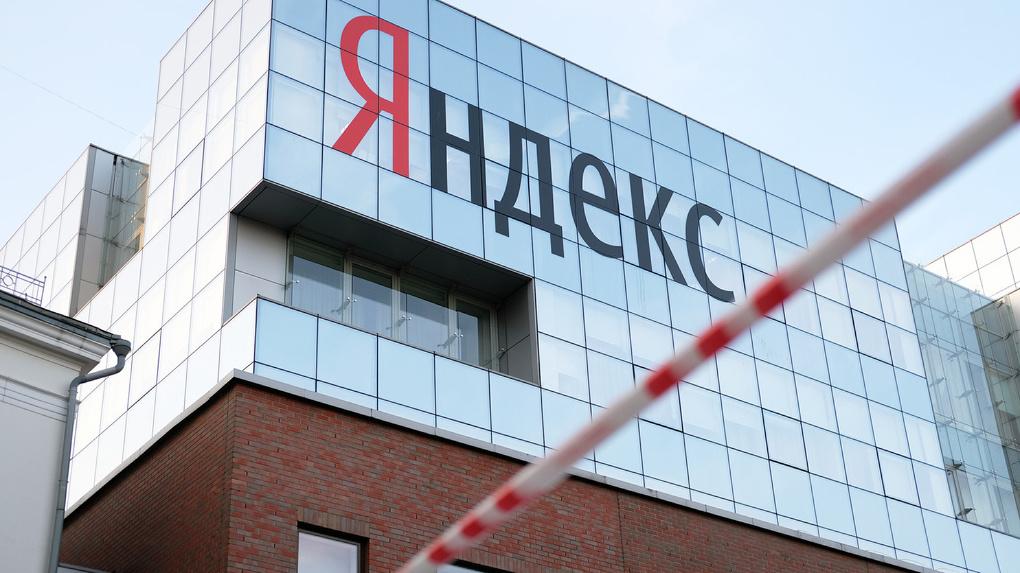 Хакеры совершили крупнейшую DDoS-атаку в истории Рунета. Пострадал «Яндекс»