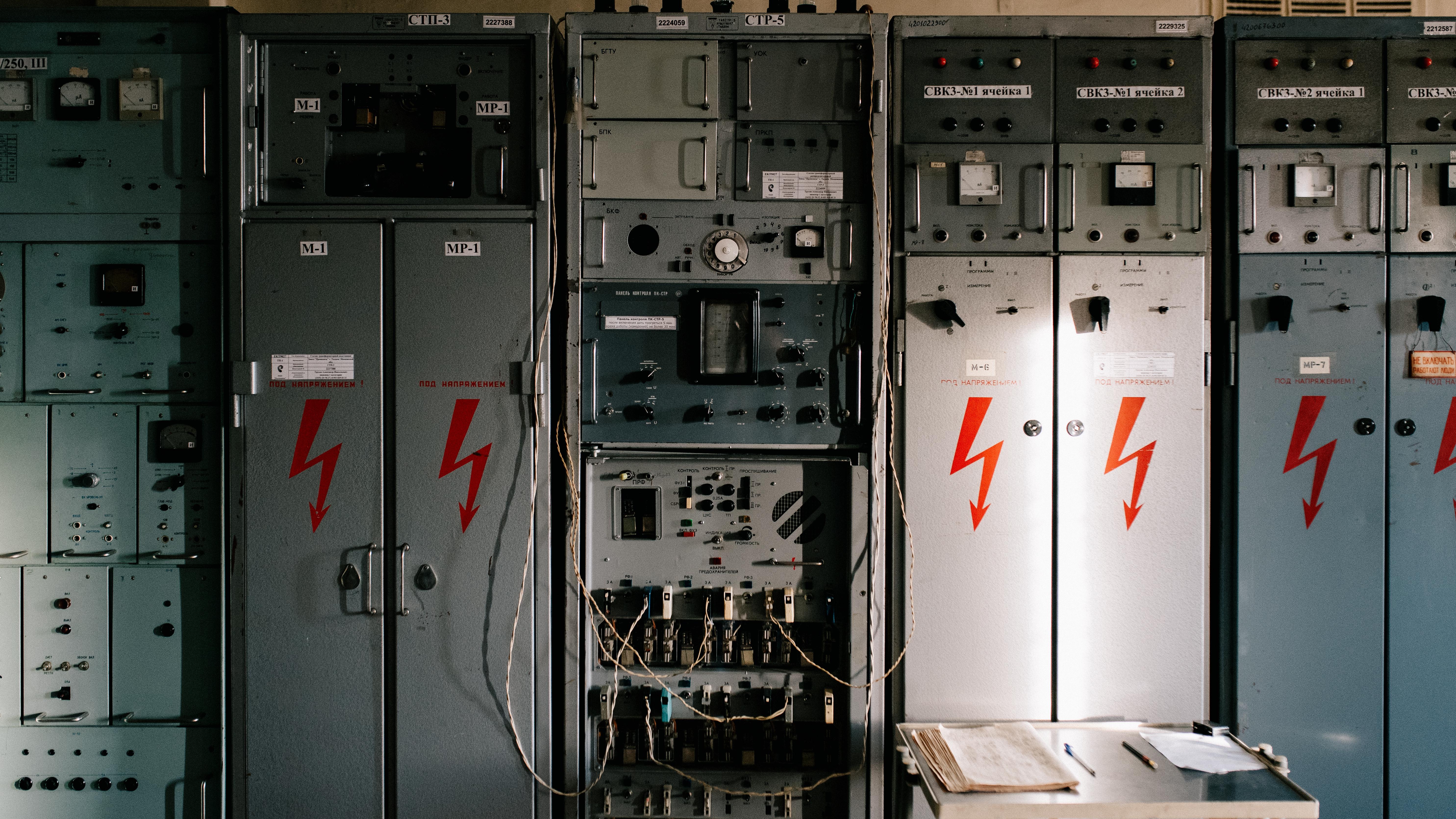 В июне в Екатеринбурге запретили отключать воду, электричество и газ