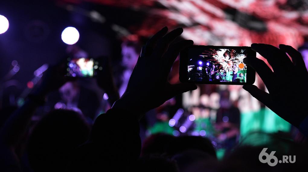 Ural Music Night могут объединить с Днем города