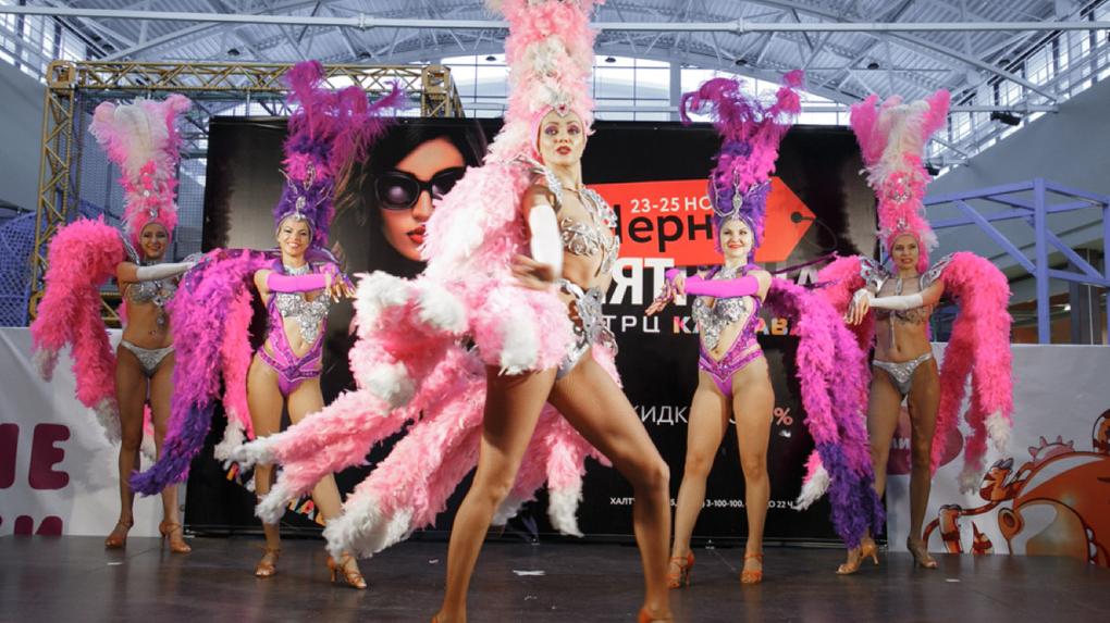 Три дня ТРЦ «Карнавал» устраивает грандиозную распродажу и праздник шопинга — «Черную пятницу»
