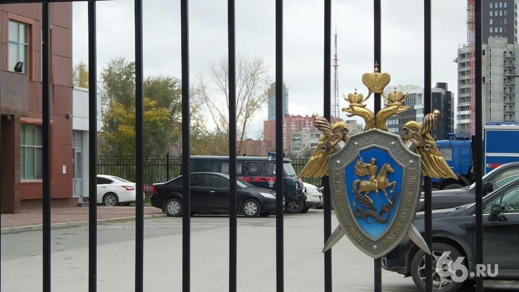 Жители Березовского собирают народный сход против подростков, которые жестоко убили инвалида