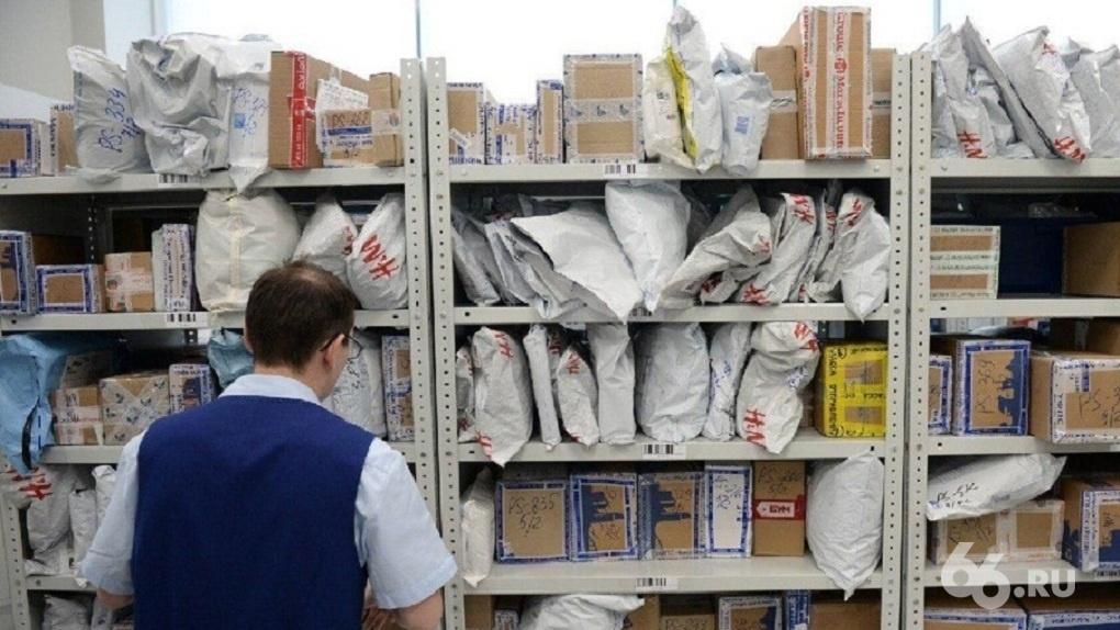 «Почта России» попросила 40 млрд рублей из Фонда национального благосостояния