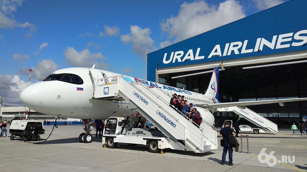 Из Екатеринбурга во Владивосток запускают беспосадочный рейс. Стоимость билетов