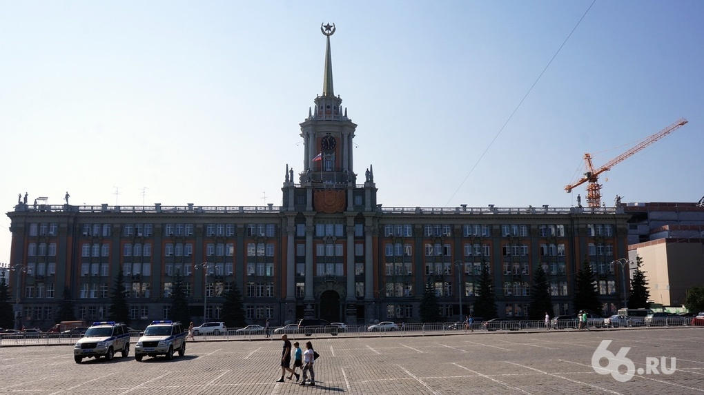 Мэрия Екатеринбурга не станет отказываться от трат на пиар в пользу медицины. Аргументы