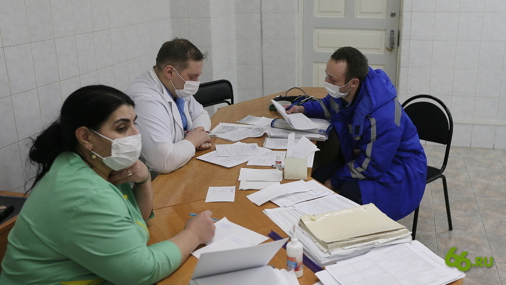 В Екатеринбурге бушует эпидемия ОРВИ. Закрываются школы и детсады