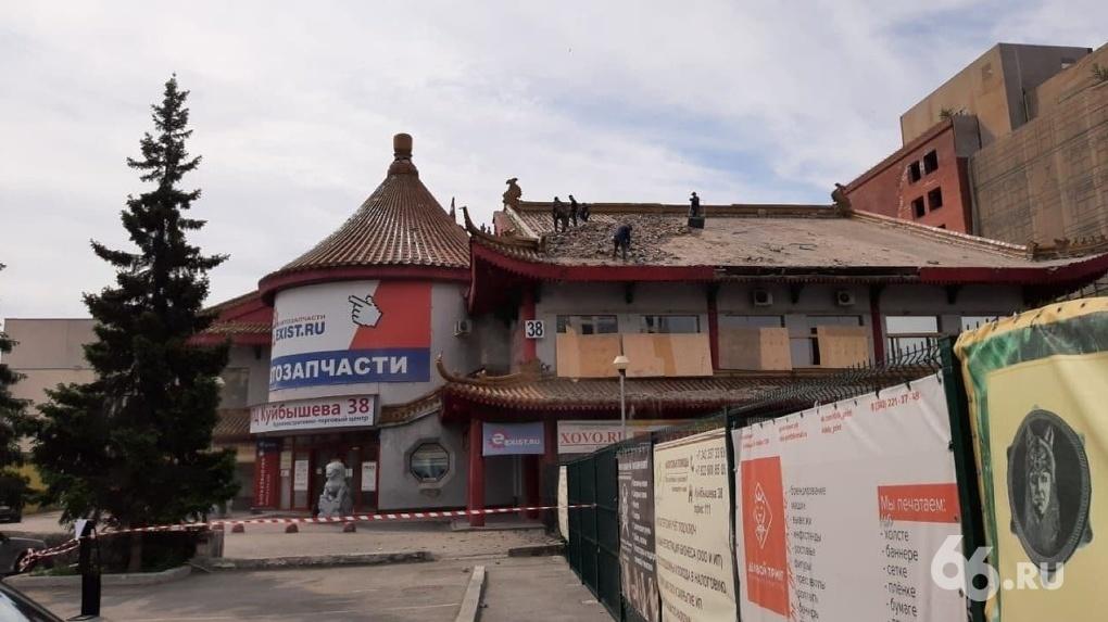 В Екатеринбурге разбирают здание бывшего ресторана «Харбин». Фото, видео