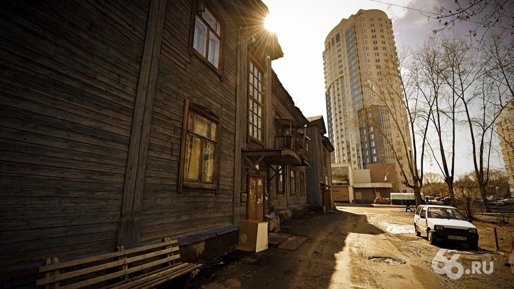 Свердловской области дадут 8 млрд на расселение из аварийного жилья