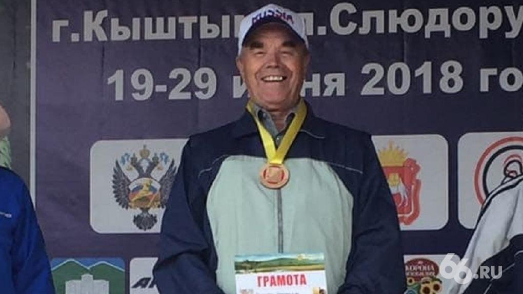 В Екатеринбурге 83-летнего детского тренера обвинили в педофилии