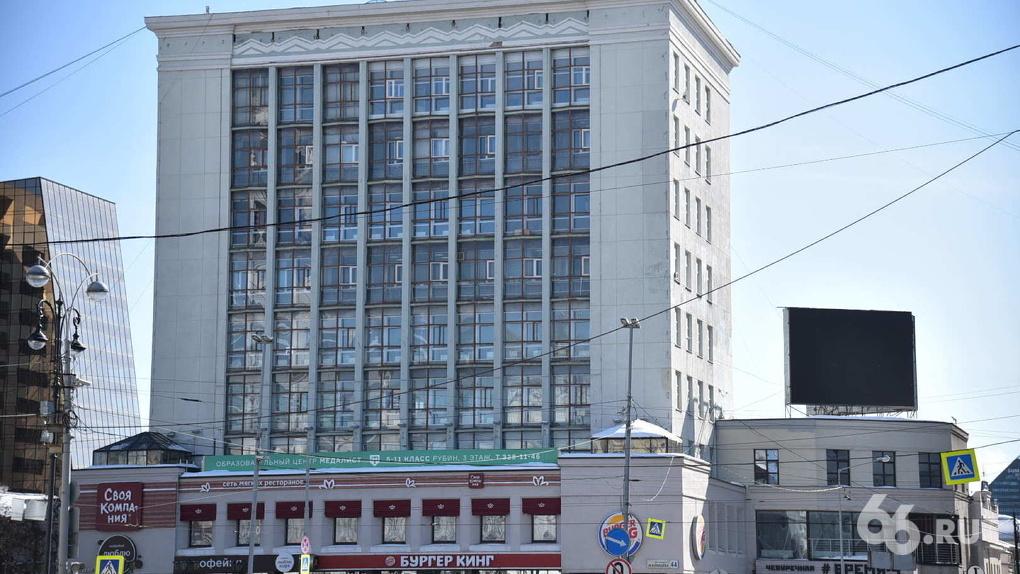 Митрополит предложил восстановить храм на месте здания в центре Екатеринбурга