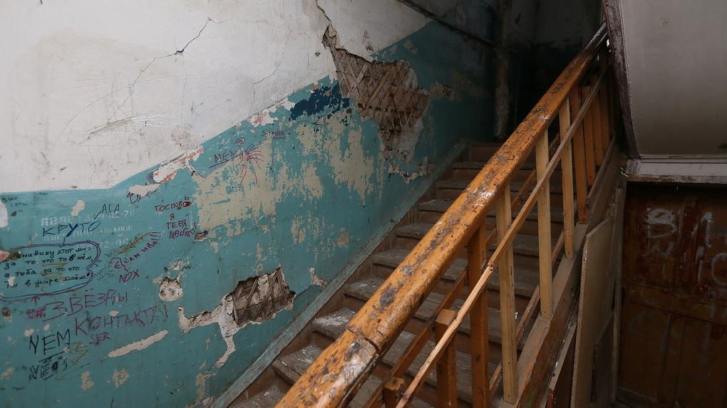 На месте аварийных двухэтажек на Химмаше построят новый квартал