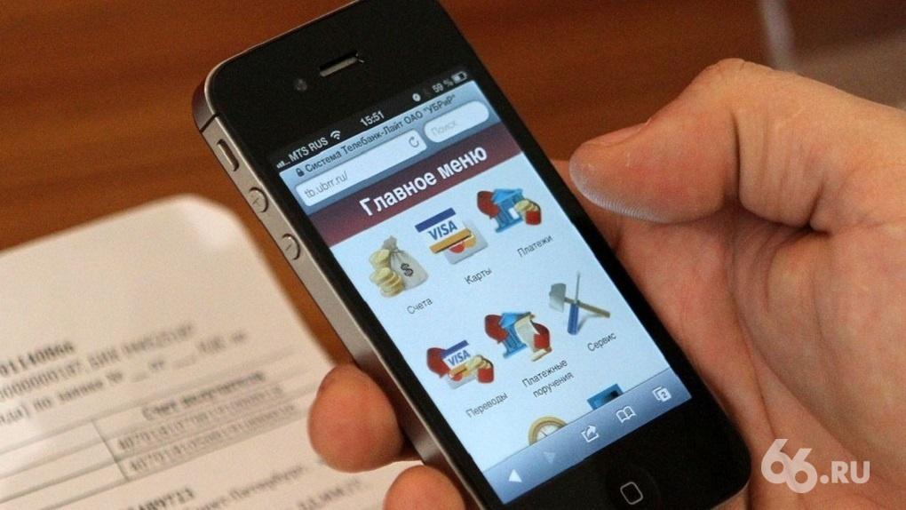 Росфинмониторинг может взять под контроль почтовые переводы свыше 100 000 руб.