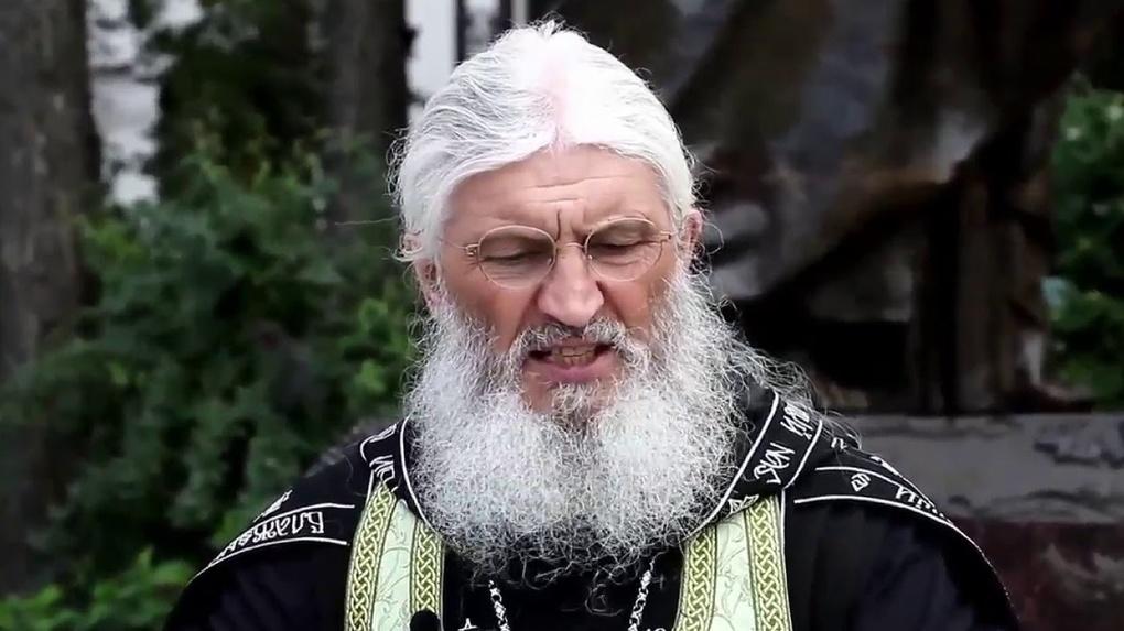 Схиигумена Сергия, который проповедовал о чипизации и Армагеддоне, будут судить за распространение фейков