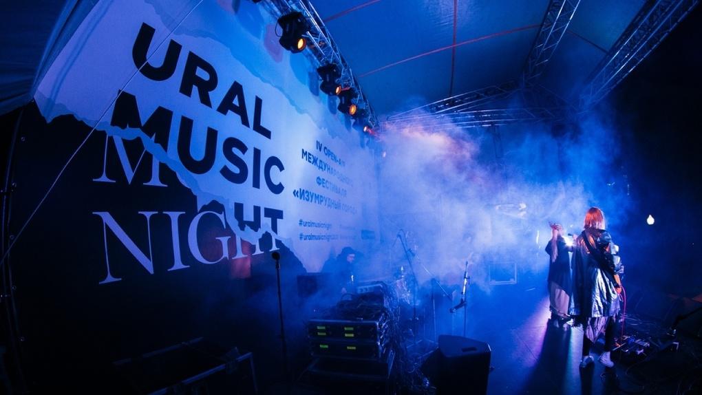 Организаторы «Ночи музыки» анонсировали еще пять площадок. Одну из них посвятят Свердловскому рок-клубу