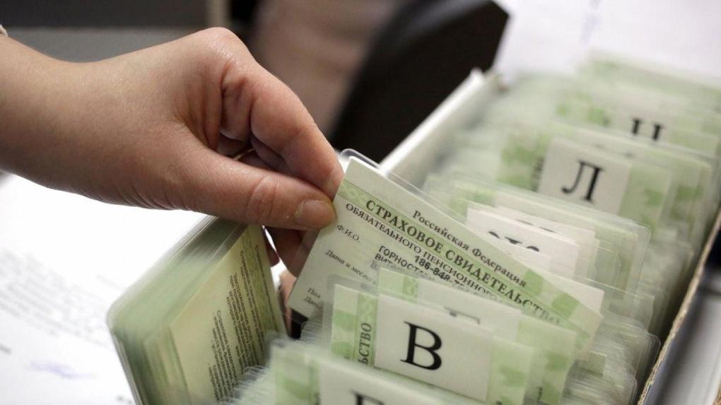 Мошенники от имени Первого канала обещают десятки тысяч рублей по номеру СНИЛС. Схема обмана
