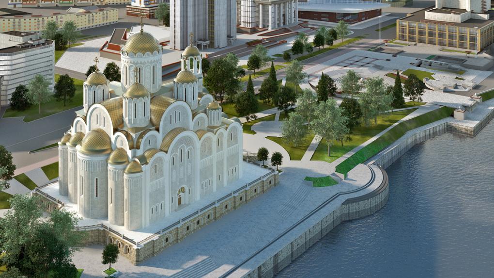 Как будет выглядеть пространство возле храма Святой Екатерины. Эскизы победителя конкурса
