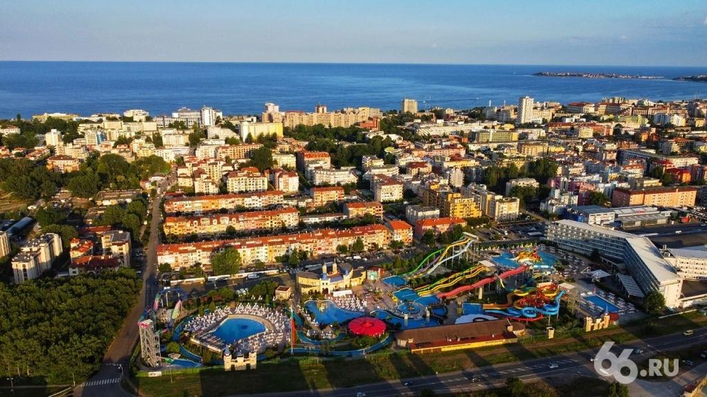 Из Екатеринбурга открыли прямой рейс в Болгарию