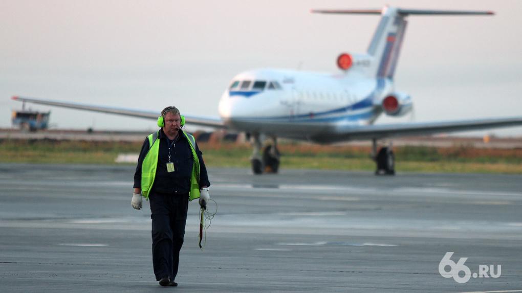 Росавиация разрешила летать за рубеж еще из 4 городов. Когда международные рейсы откроют в Екатеринбурге