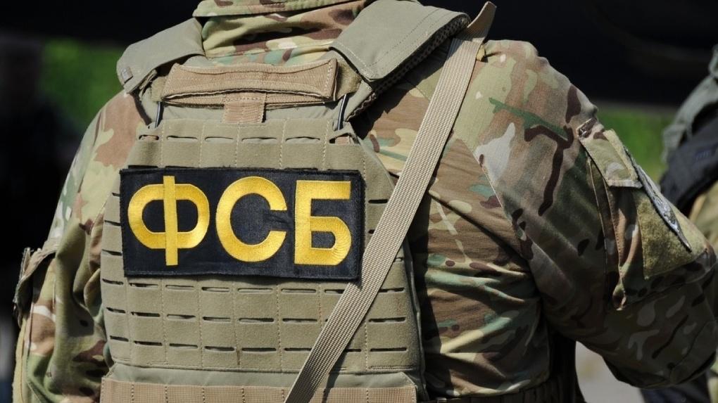 ФСБ составила перечень сведений, за сбор которых могут признать физлицом-иноагентом