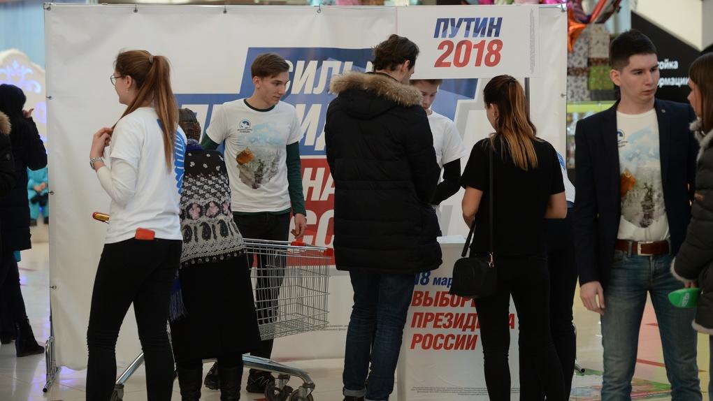 Сотрудник избиркома попался на сборе подписей за Путина. Его начальство утверждает, что все нормально