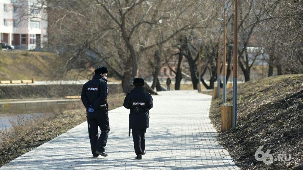 В Екатеринбурге суд отказался штрафовать за нарушение самоизоляции мужчин, которые пошли за пивом
