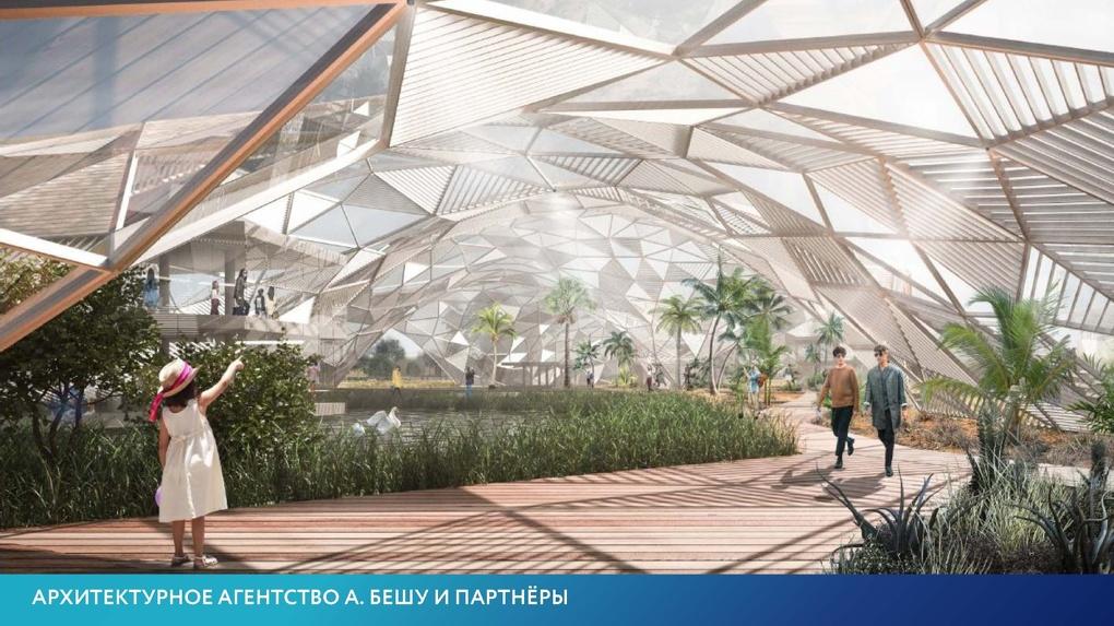 Лучшую концепцию развития территории ЭКСПО-парка вЕкатеринбурге посоветовали французы
