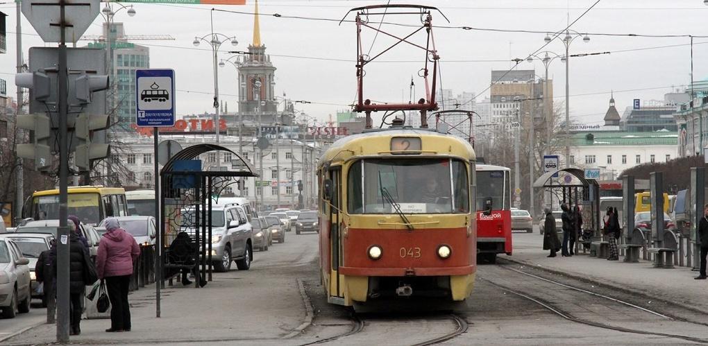НПО автоматики начнет модернизацию старых екатеринбургских трамваев по чешской технологии