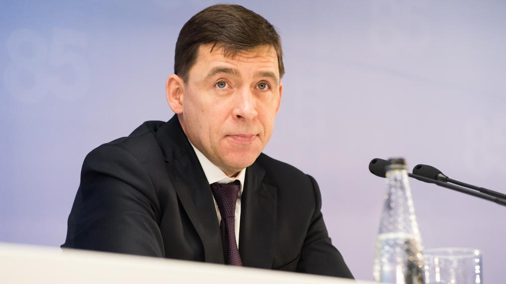 Евгений Куйвашев объяснил, можно ли ездить на дачу в майские праздники