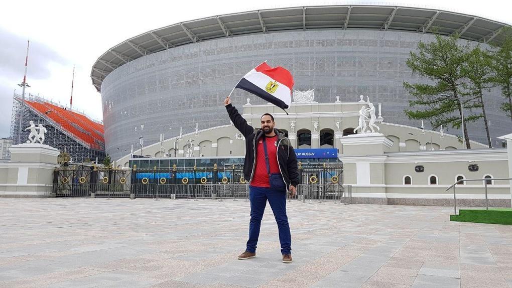 Египтянин едет на стадион: лингвистический тест-драйв Екатеринбурга